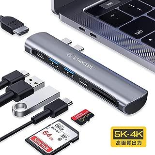 "USB C ハブ 7in1 USB Type C ハブ VANMASS MacBook Air 13.3"" 2018 2016/2017/2018 MacBook Pro 13""/15"" 対応 HDMI 4Kビデオ出力 Thunderbolt 3 40Gb/s 高速データ転送 PD急速充電 USB 3.0ポート*2 USB-Cポート*2 Micro SD/SDカード 増設拡張 コンパクト 持ち運びに便利 相性抜群 良い放熱性"