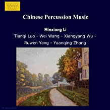 chinese percussion music