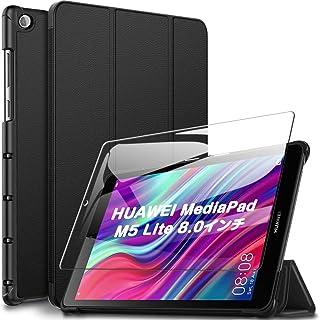 SHINEZONE HUAWEI 8.0インチ MediaPad M5 Lite Touch ケース Huawei Honor Tab 5 8.0 ケース iPad 10.2 2019三つ折りスタンド機能付+MediaPad M5 Lite 2...