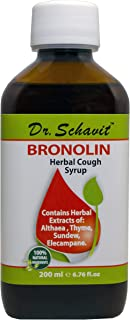 Dr. Schavit BRONOLIN Herbal Cough Syrup 100% Natural Ingredients 6.76fl.oz