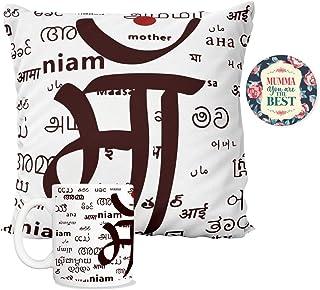 TheYaYaCafe Mothers Day Gifts Mug, Cushion, Fridge Magnet Hamper Set of 3 for Mom Birthday Present - Maa