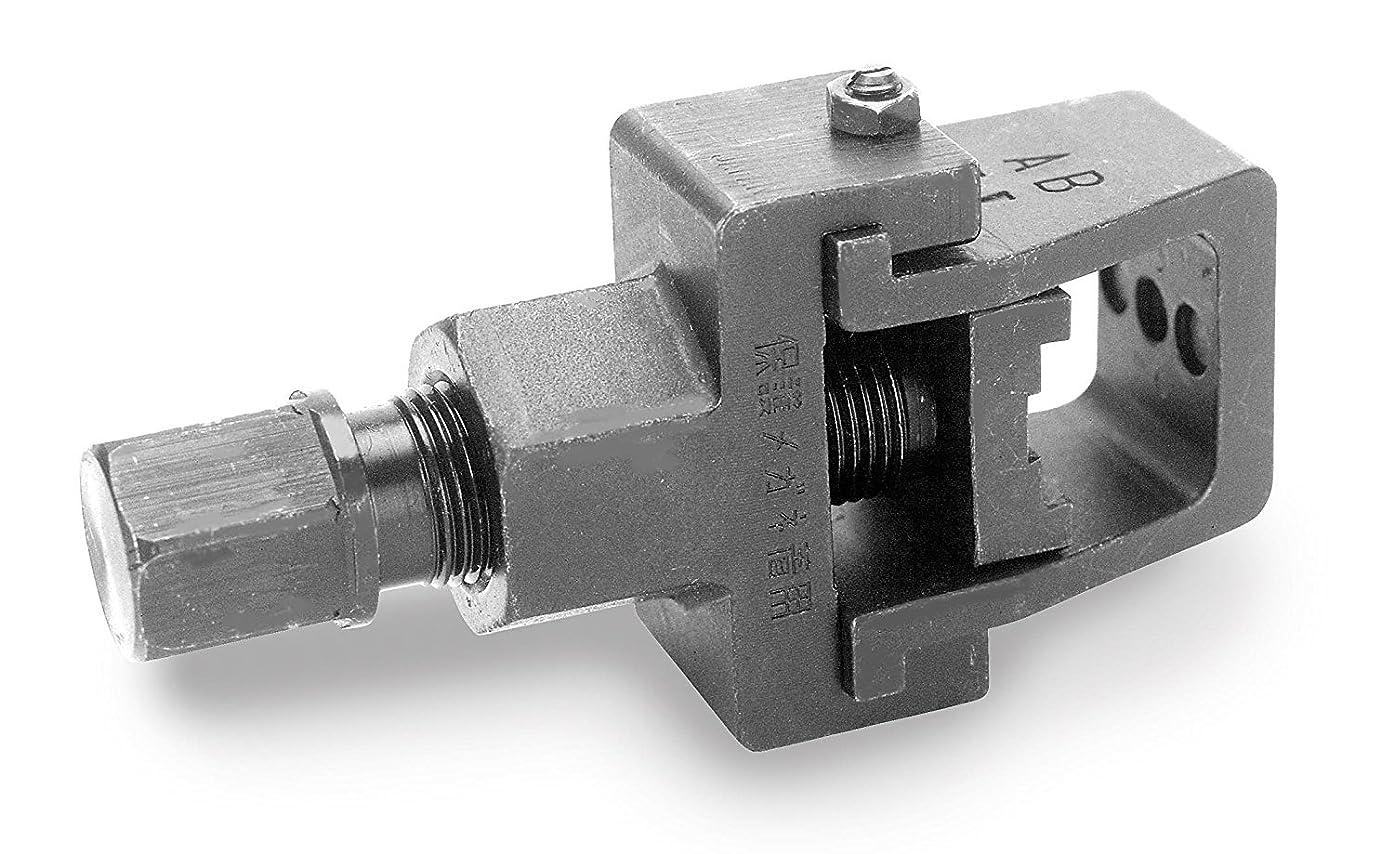 D.I.D KM500R Chain Cut and Rivet Tool