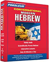 Pimsleur Hebrew Conversational Course - Level 1 Lessons 1-16 CD: Learn to Speak and Understand Hebrew with Pimsleur Language Programs (1)