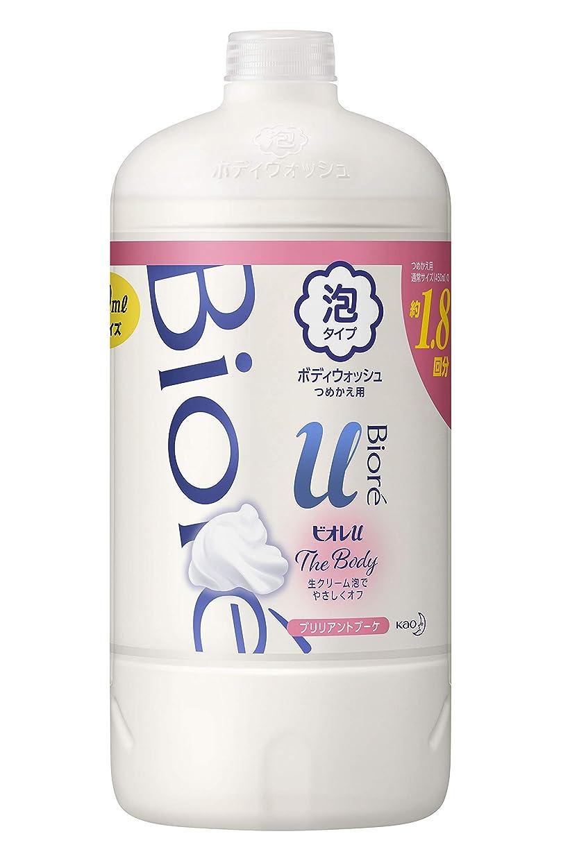 グローバル移民懸念【大容量】 ビオレu ザ ボディ 〔 The Body 〕 泡タイプ ブリリアントブーケの香り つめかえ用 800ml 「高潤滑処方の生クリーム泡」