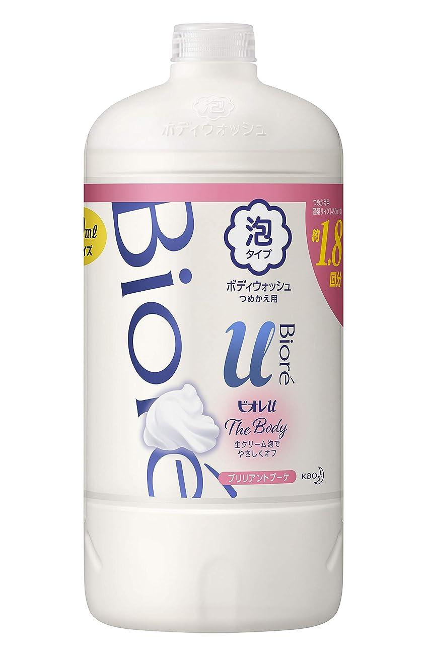 流星冷える主に【大容量】 ビオレu ザ ボディ 〔 The Body 〕 泡タイプ ブリリアントブーケの香り つめかえ用 800ml 「高潤滑処方の生クリーム泡」
