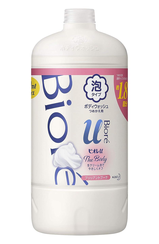 散文天のライフル【大容量】 ビオレu ザ ボディ 〔 The Body 〕 泡タイプ ブリリアントブーケの香り つめかえ用 800ml 「高潤滑処方の生クリーム泡」
