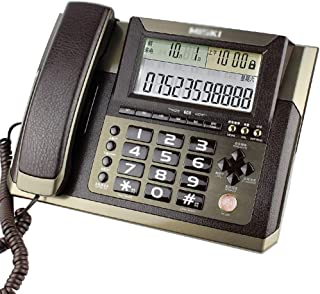 JJJJD Wired Telephone Corded Desk Fixed Telephone with Basic Calculater and Caller ID, Gold Coffee