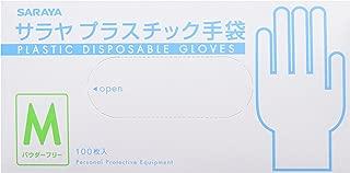 サラヤ プラスチック手袋粉無100枚入 M  53499