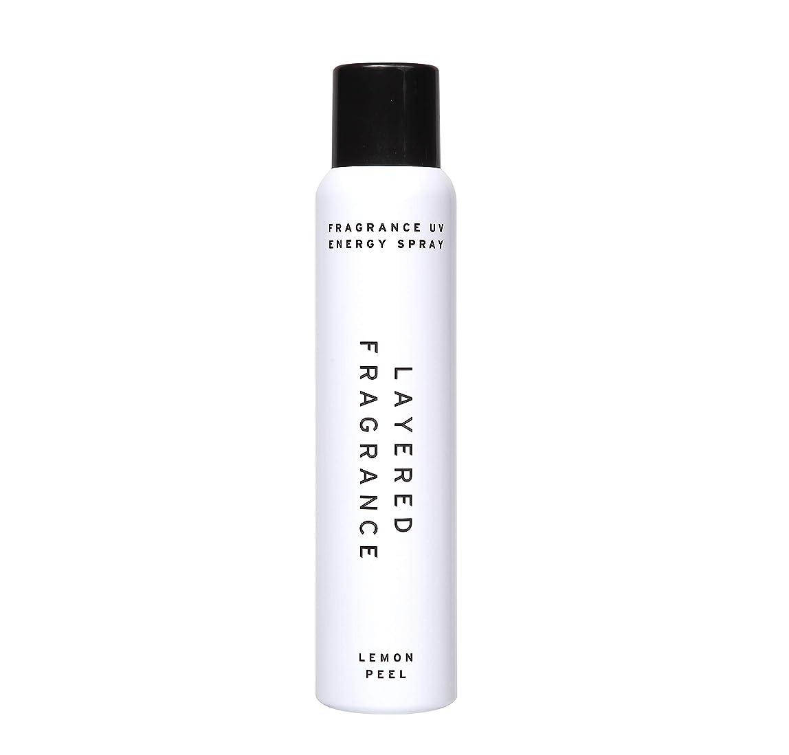 特に絶対に工業化するレイヤードフレグランス フレグランス エナジーUVスプレー レモンピール SPF50+ PA++++ LAYERED FRAGRANCE FRAGRANCE ENERGY UV SPRAY LEMON PEEL