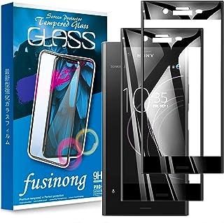【2枚セット】 Sony Xperia XZ Premium ガラスフィルム XZPremium 保護フィルム SO-04J フィルム 強化ガラス 日本旭硝子素材 全面保護 [ケースに干渉しない] 保護強化フィルム 5.5インチ