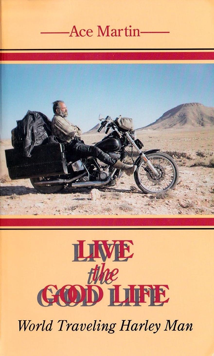 赤面恥ずかしいスキーLive the Good Life (English Edition)