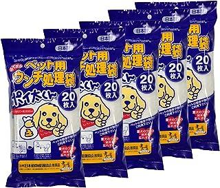 フェニックス・アインツェル ペット用ウンチ処理袋ポイ太くん 20枚入×5個 (まとめ買い)