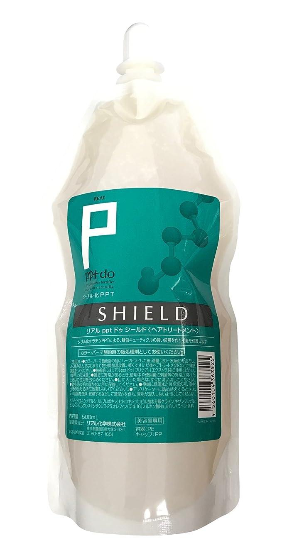 メーカーテメリティの量リアル化学 ppt ドゥ シールド 500ml