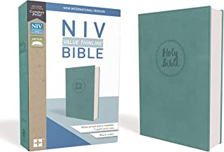 niv bible with bookmarks