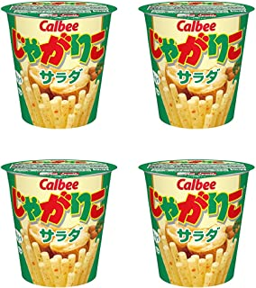 Calbee Jagariko (Jagarico) Salad Potato Stick With Carrot & Parsley By From Japan 60G (4 cup)