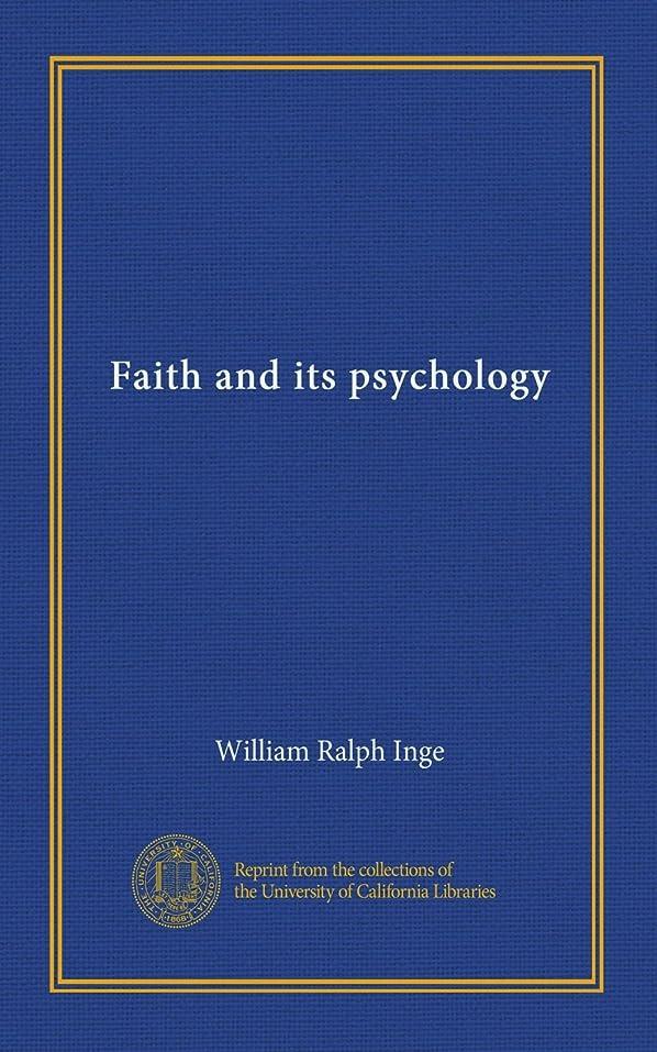 ポテト技術的な涙Faith and its psychology