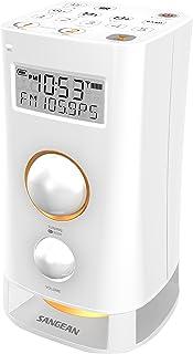 Sangean K-200 Multi-Function Upright AM/FM Digital Radio White
