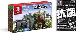 """任天堂 Nintendo Switch Minecraft """"我的世界"""" 游戏主机套装 +【日本亚马逊限定】液晶屏幕?;つぃㄈ翁焯眯砜缮唐罚?                          srcset="""