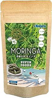 i-Nature モリンガ 60カプセル 奇跡の木 MORINGA スーパーフード