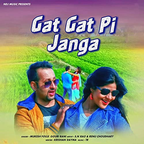 Amazon com: Gat Gat Pi Janga: Gouri Rani Mukesh Fouji: MP3