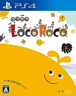LocoRoco - Standard Edition [PS4] [import Japon]