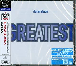 グレイテスト<ヨウガクベスト 1300 SHM-CD>