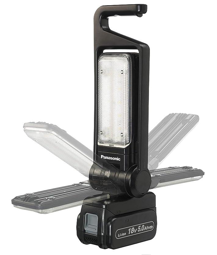 医学ペンフレンドもう一度パナソニック 充電LEDマルチ投光器 ブラック【5.0Ah電池パック?充電器付き】 EZ37C3/EZ9L54ST 30時間点灯 ランタン ライト 照明