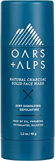 Oars + Alps Natural Solid Face Wash | No Spills, Exfoliating with Activated Charcoal, Non-Toxic