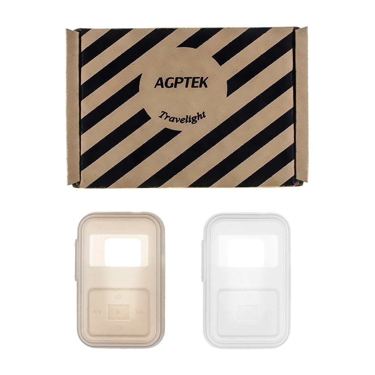 ほとんどない修正ポールシリコンケース 防水 防汗 防滴 高保護 AGPTEK MP3プレーヤー A26/A12/A12B型番に対応
