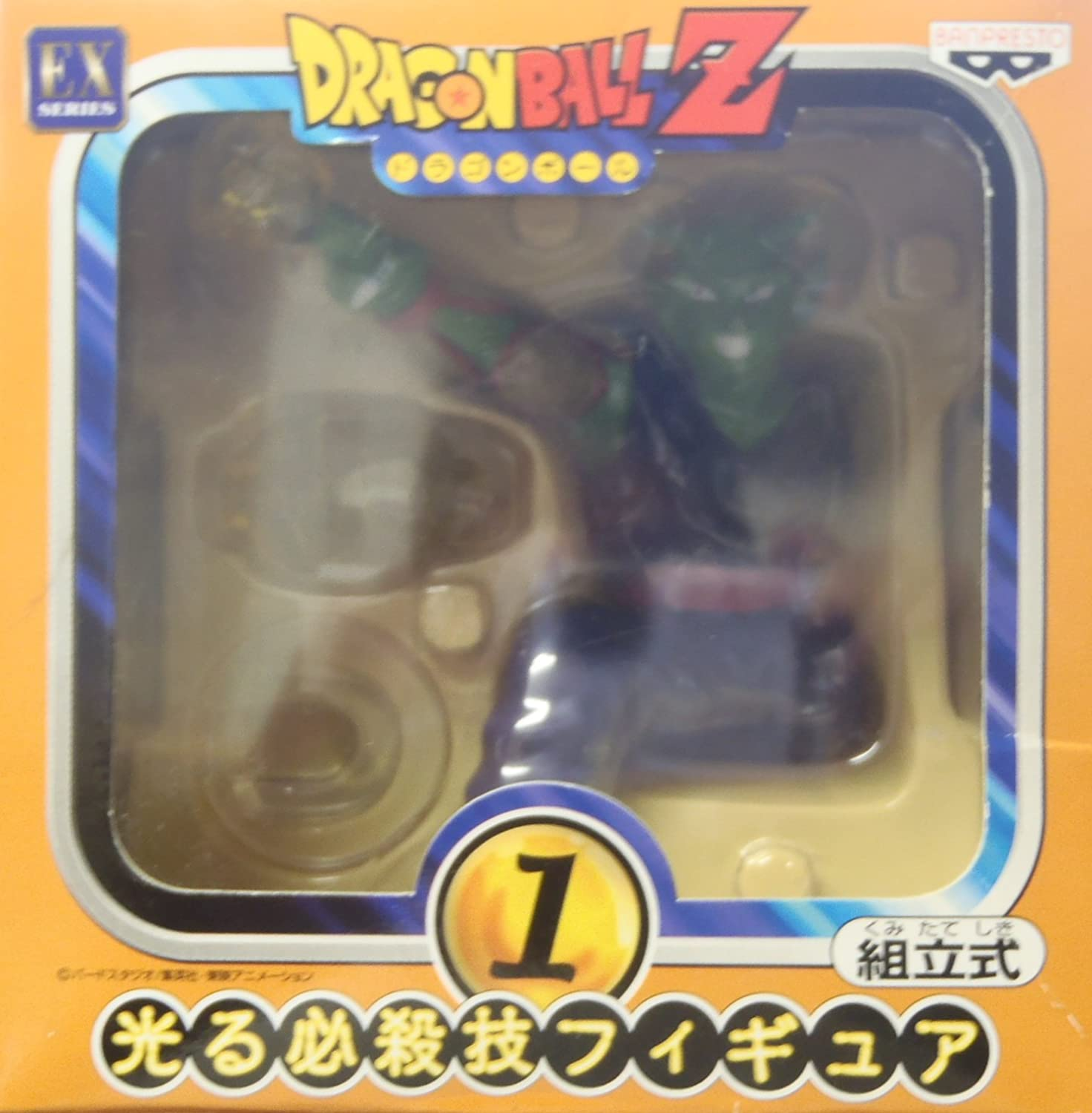 Dragon Ball glowing deathblow figure Piccolo amuse