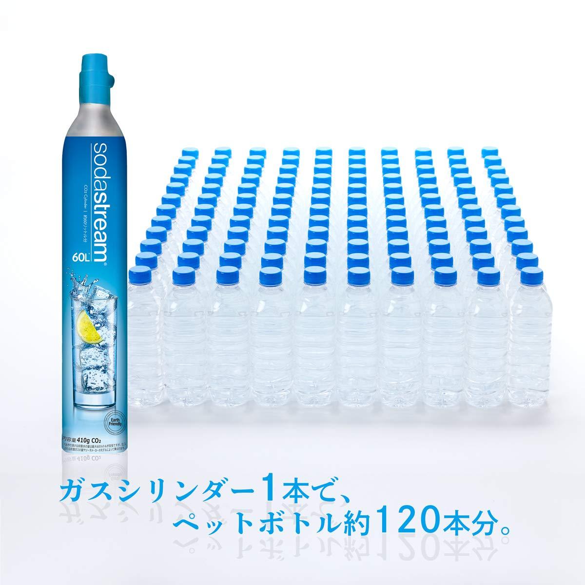炭酸水メーカー