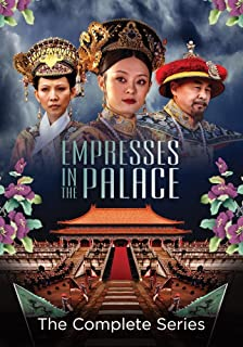 Empresses in the Palace - The Complete Series Set