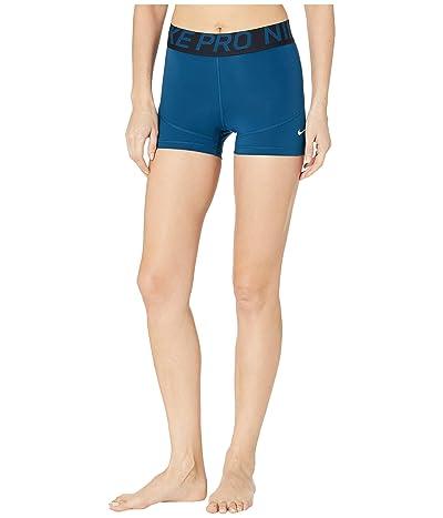 Nike Pro Shorts 3 (Valerian Blue/White) Women
