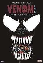 スパイダーマン:ヴェノム・インク (ShoPro Books)