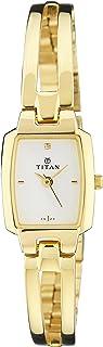 Titan Karishma Analog White Dial Women's Watch NM2131YM09/NN2131YM09