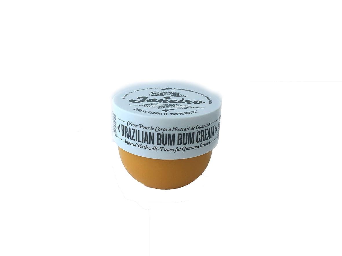 アリ神秘的なヘリコプターBrazilian BUM BUM Cream 25ml トライアルサイズ【並行輸入品】