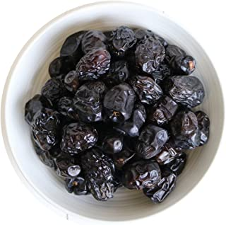 Al Ajwa Dates a Superfood, High Fiber, Heart Healthy Snacks - Natural Dried Fruit Supplement and Energy Booster - Ready to Eat Food, 800g