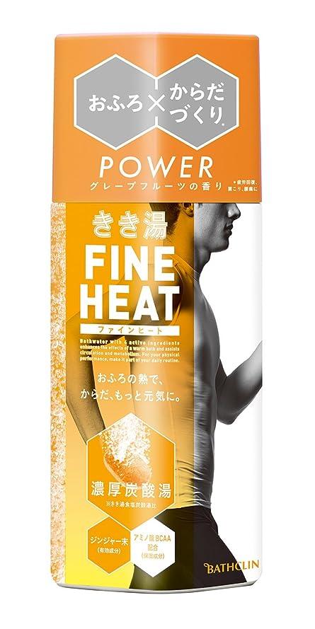 フィードオンスキニー音節きき湯ファインヒート グレープフルーツの香り 400g 入浴剤 (医薬部外品)