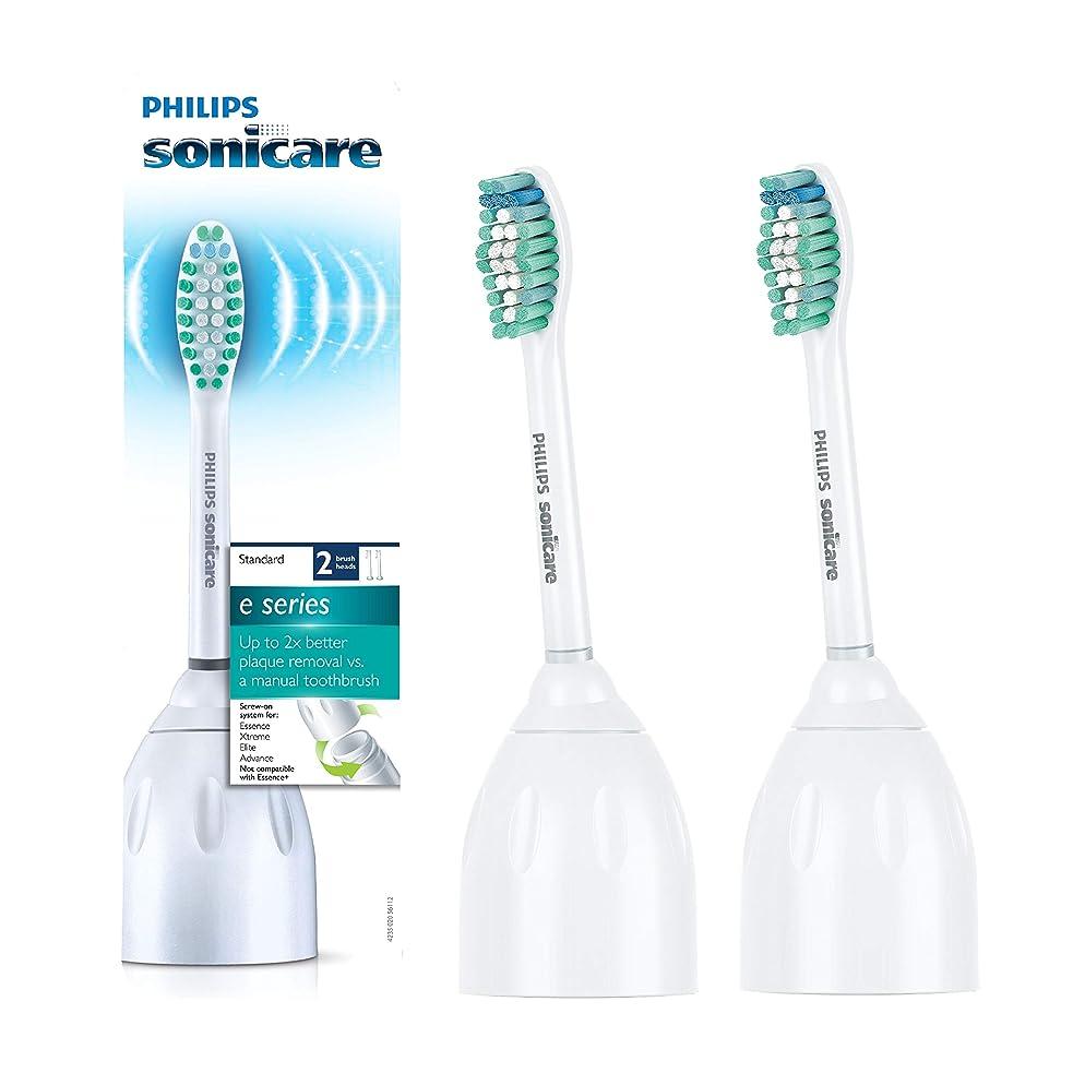 Genuine Philips Sonicare E-Series replacement toothbrush heads, HX7022/66, 2-pk