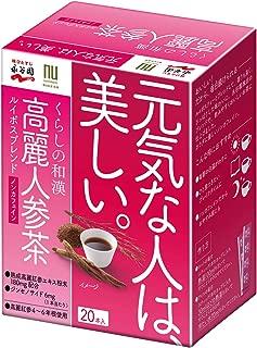 永谷園 くらしの和漢 高麗人参茶 ルイボスブレンド 粉末