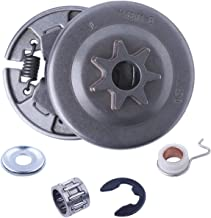 """Mtanlo .325""""-7T Clutch Drum Spur Sprocket Cover Kit for Stihl MS231 MS251 MS241 MS231C MS241C MS251C Chainsaw 1143 640 2002"""