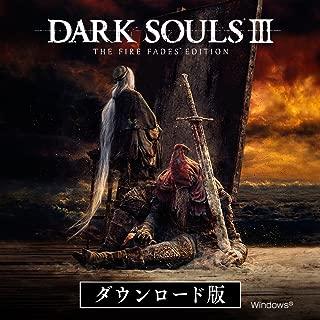 DARK SOULS III THE FIRE FADES EDITION|オンラインコード版