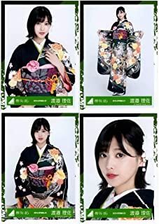 欅坂46 振り袖衣装 ランダム生写真 4種コンプ 渡邉理佐