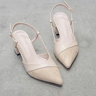 428765b4 Amazon.es: DHG - Zapatos para mujer / Zapatos: Zapatos y complementos