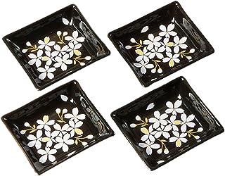 Cinf Japanese Cherry Blossom 4 inch Salad Dish Plates Set of 4 Black Ceramic Sauce Dish/Seasoning Dish/Sushi Dishes/Appeti...