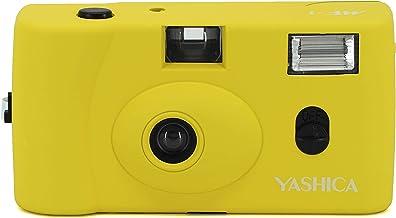 YASHICA MF-1 Snapshot Art 35mm Film Camera Set (Yellow)