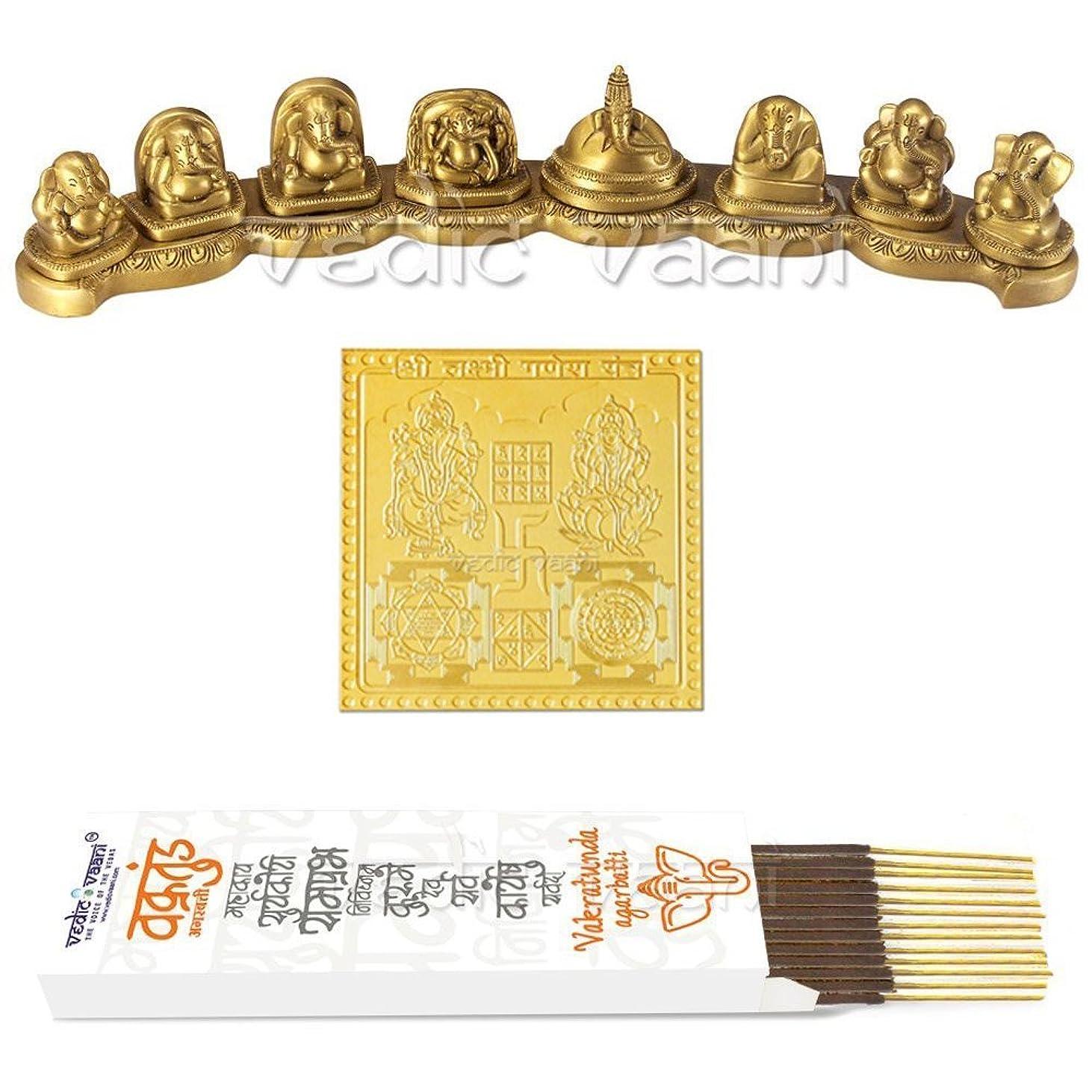 国勢調査吐き出すピアノを弾くAshtavinayak Ganpati Bappa Idol In Brass WithヤントラとVakratund Incense Sticks?–?Vedic Vaani