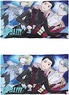 Best yuri on ice body pillow Reviews