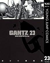 表紙: GANTZ 23 (ヤングジャンプコミックスDIGITAL) | 奥浩哉