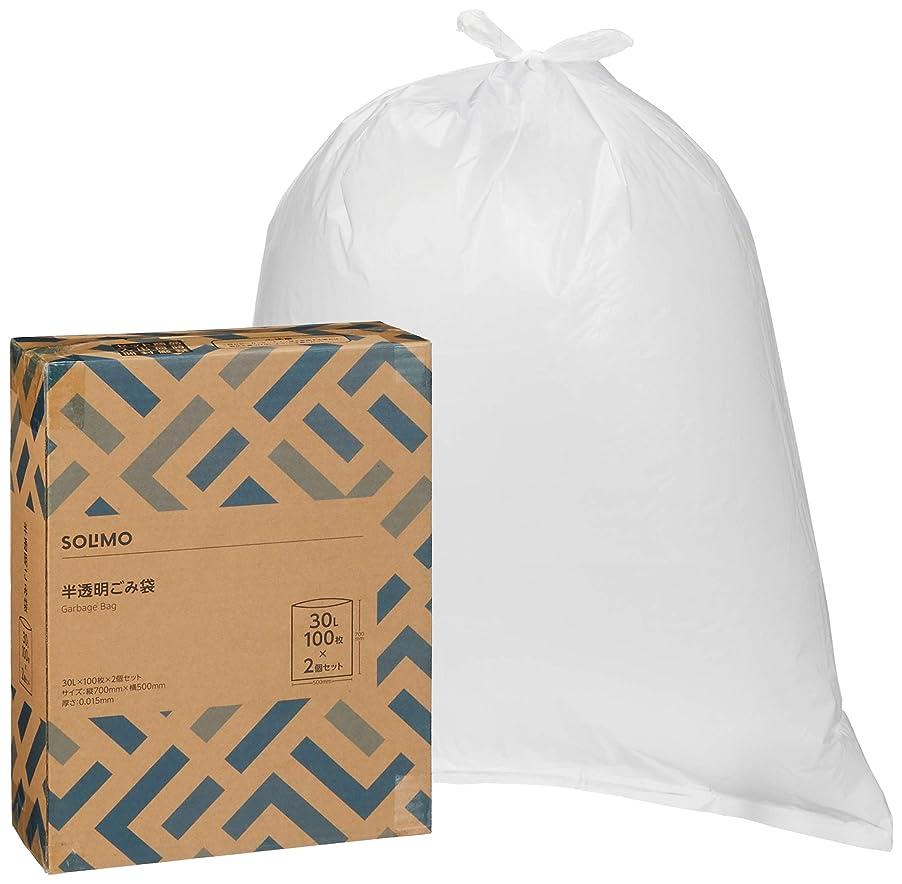 暴力ビット九月[Amazonブランド]SOLIMO ごみ袋 半透明 30L 100枚 x2個セット(200枚)